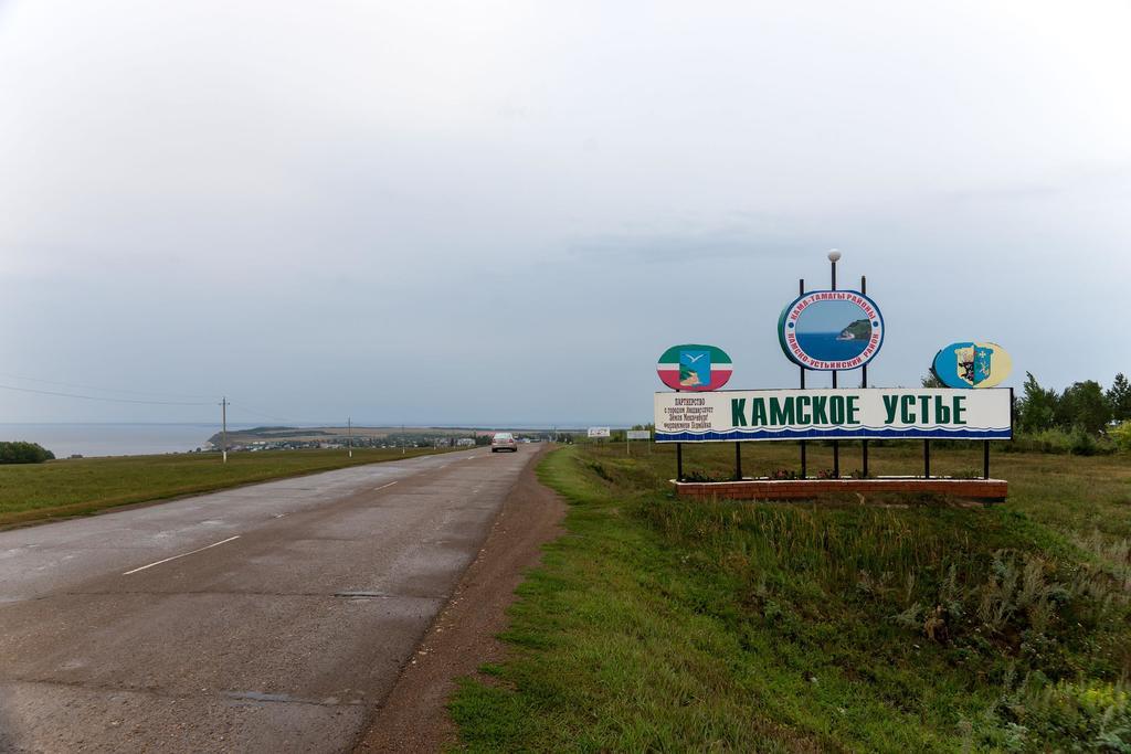 Фото №15890. Стела при въезде в п.г.т. Камское Устье. 2014