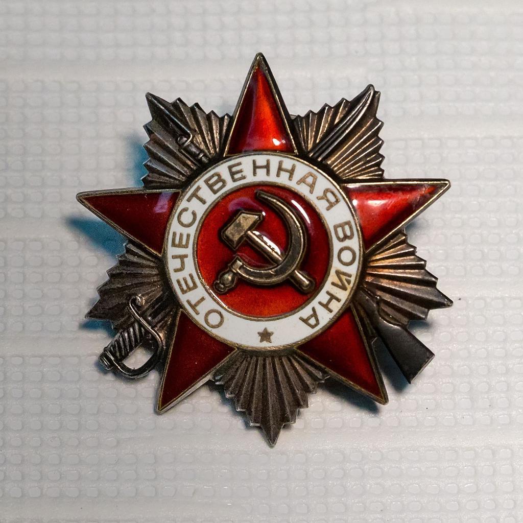 Фото №16030. Орден Отечественной войны II степени – награда Ф.Г. Хамзина. 1945