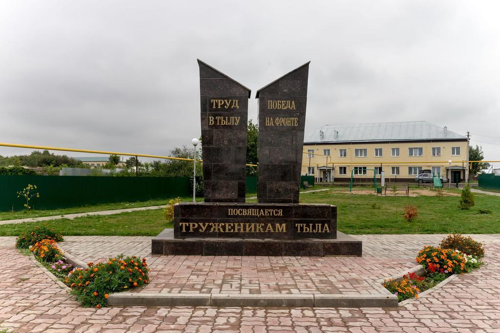 Фото №17939. Мемориал «Труженики тыла». Алькеевский район, 2014