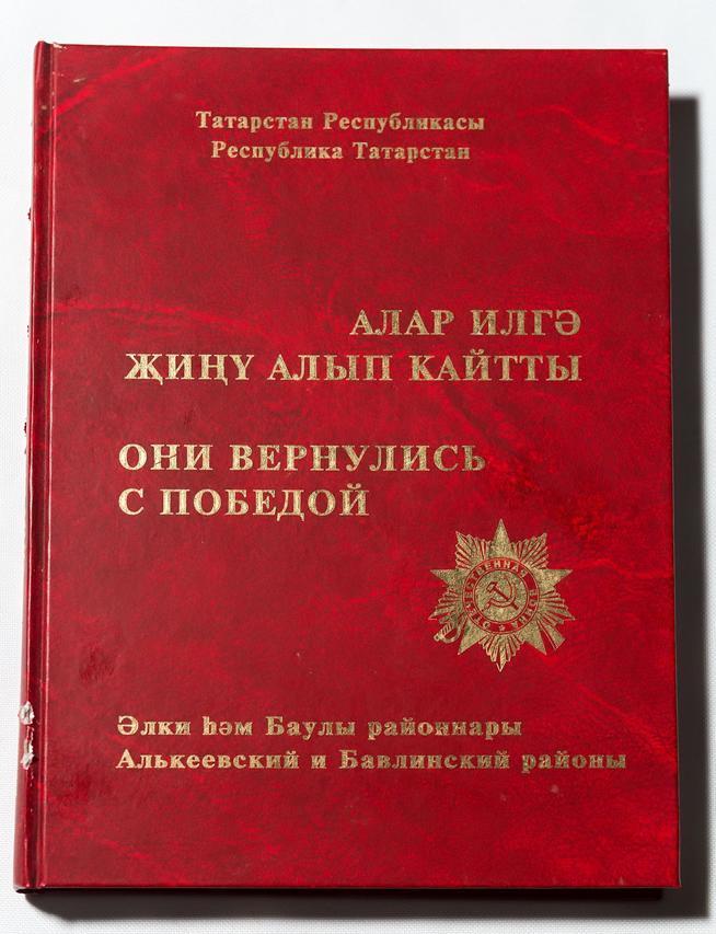 Фото №18455. уд.