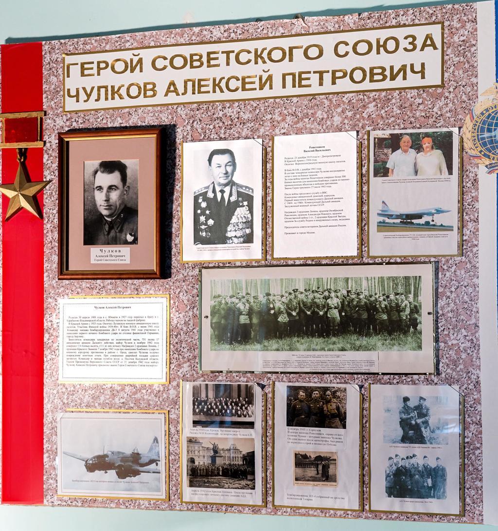 Стенд, посвященный Чулкову А. П.  (1908-1942) - Герою Советского Союза. 2014 ©Tatfrontu.ru Photo Archive