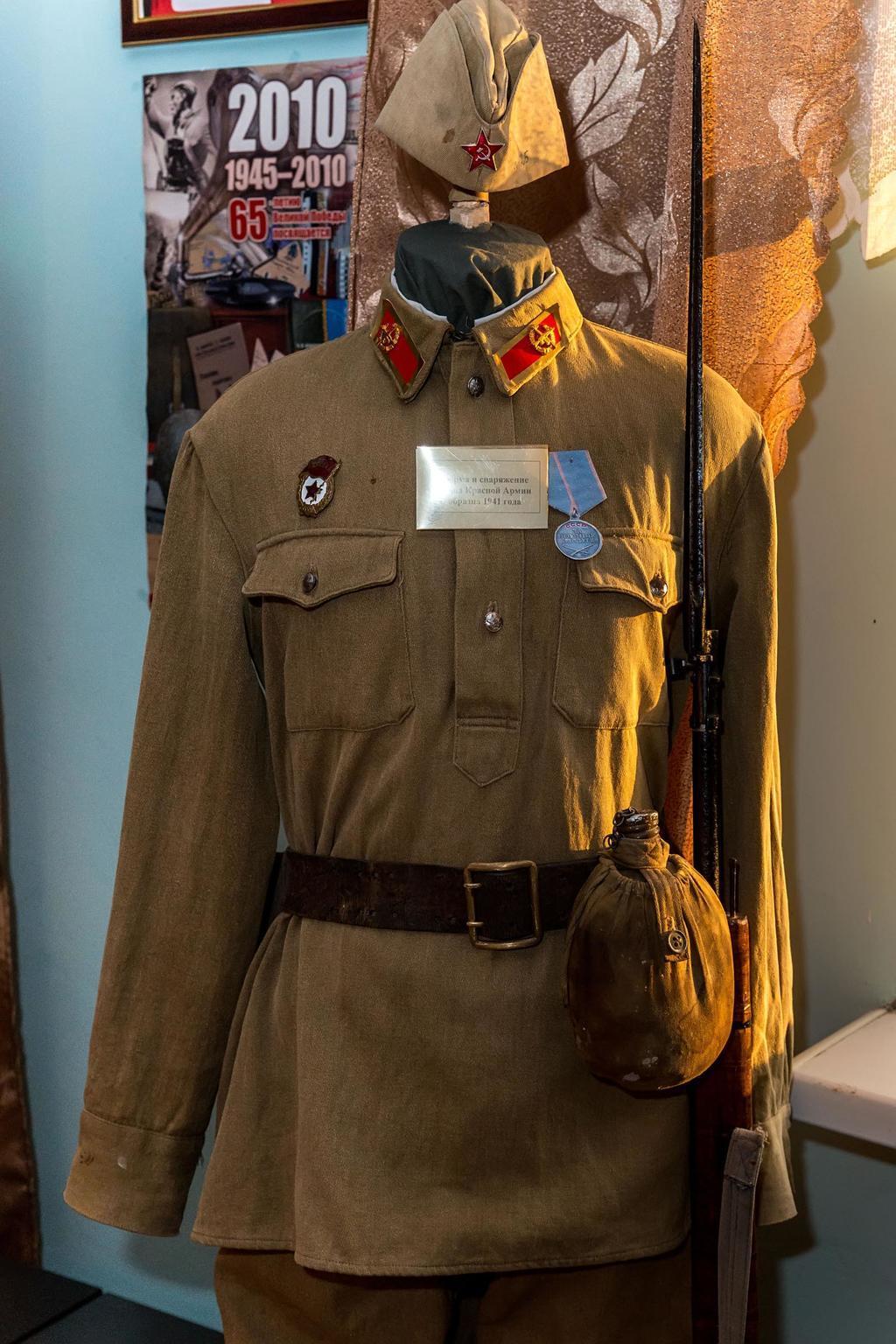 Форма и снаряжение бойца Красной Армии образца 1941 года. Ткань, кожа, металл ©Tatfrontu.ru Photo Archive