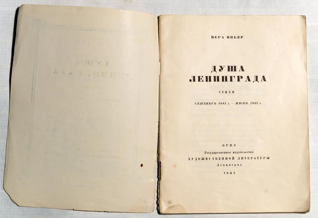 Оформление титульного листа книги своими руками