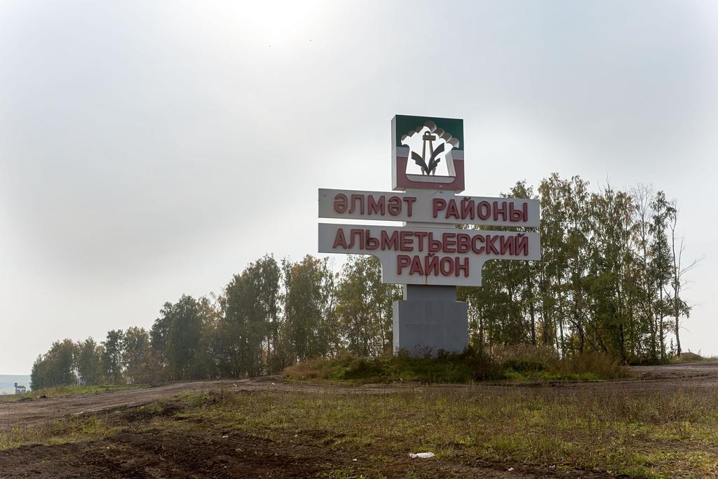 Фото №20591. Tatfrontu.ru Photo archive