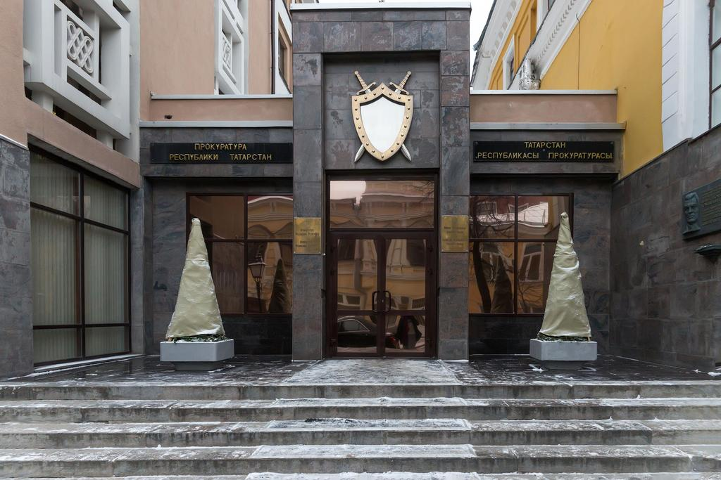 Здание Прокуратуры Республики Татарстан. 2014 ©Tatfrontu.ru Photo Archive