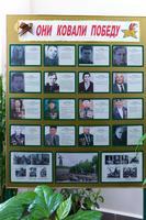 Стенд Высокогорского краеведческого музея, посвященный выдающимся землякам Высокогорского района. 2014