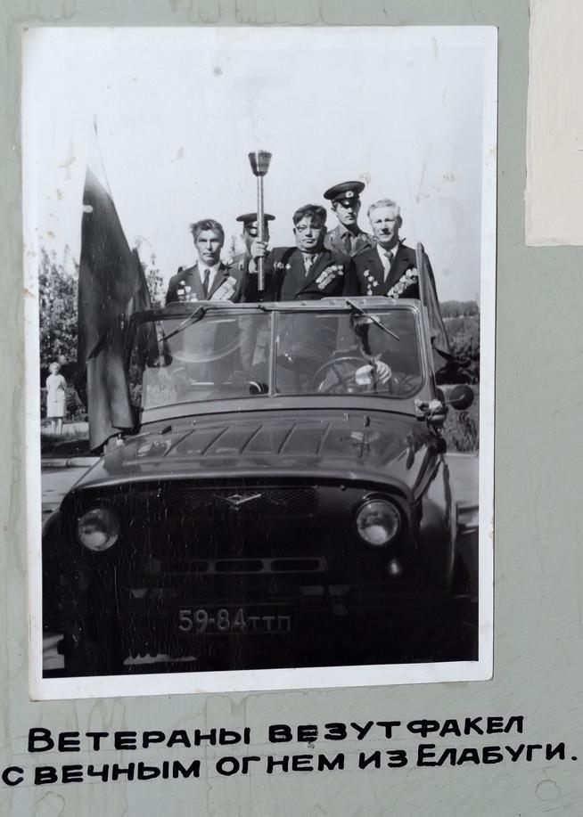 Фото №22711. Tatfrontu.ru Photo archive