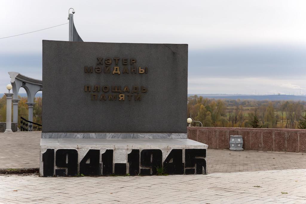 Фото №22976. Мемориальная доска в Площади Памяти. Елабуга. 2014