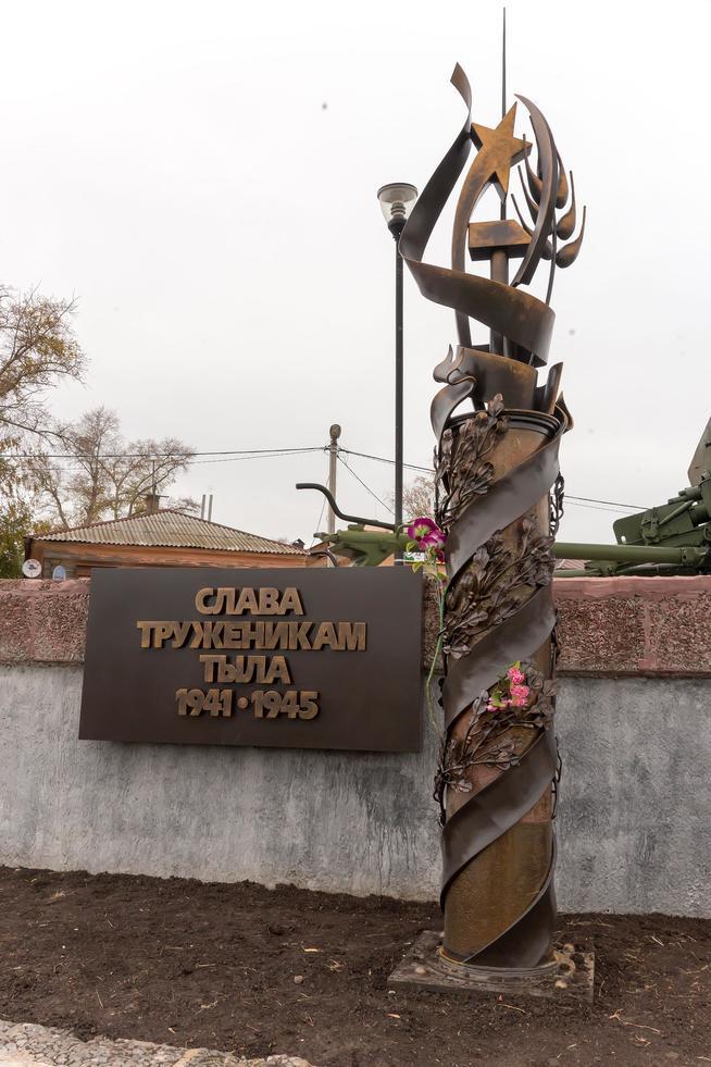 Фото №23085. Памятник на площади Памяти «Слава труженикам тыла 1941-1945»