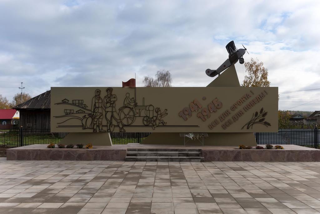 Фото №23197. Мемориальный комплекс «Все для фронта, все для Победы», с. Танайка, Елабужский р-он