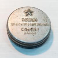 Табакерка Орлова В. – участника Великой Отечественной войны. СССР. 1940-е. Металл