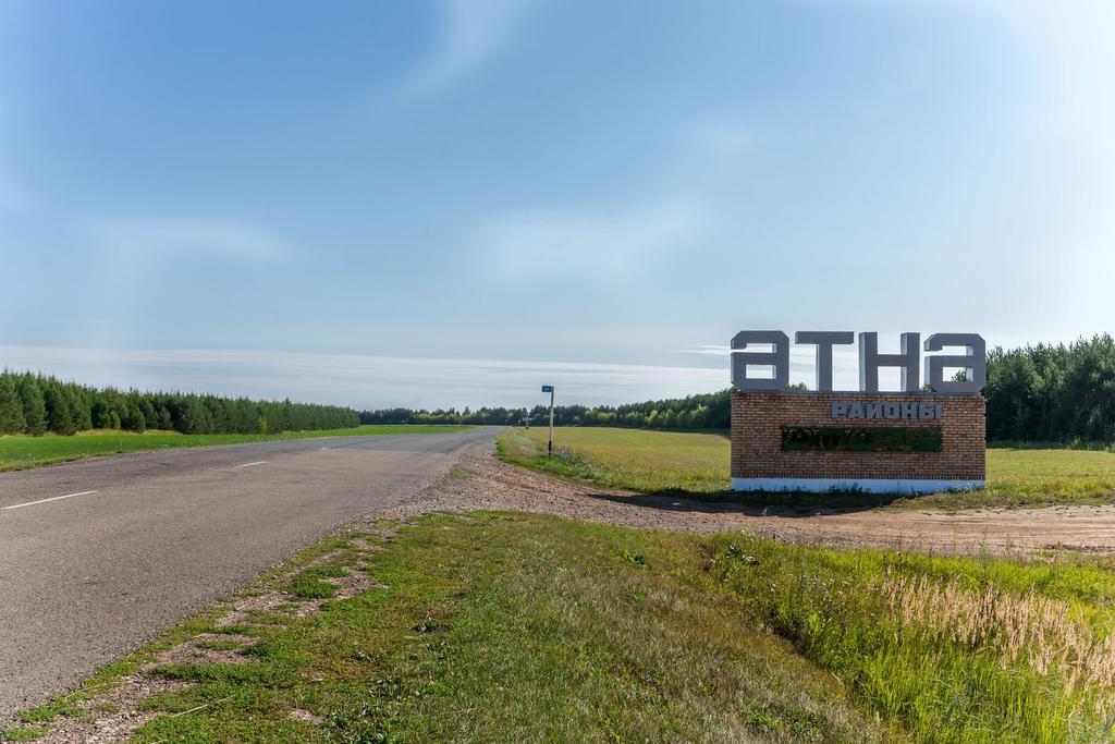 картинки атнинского района