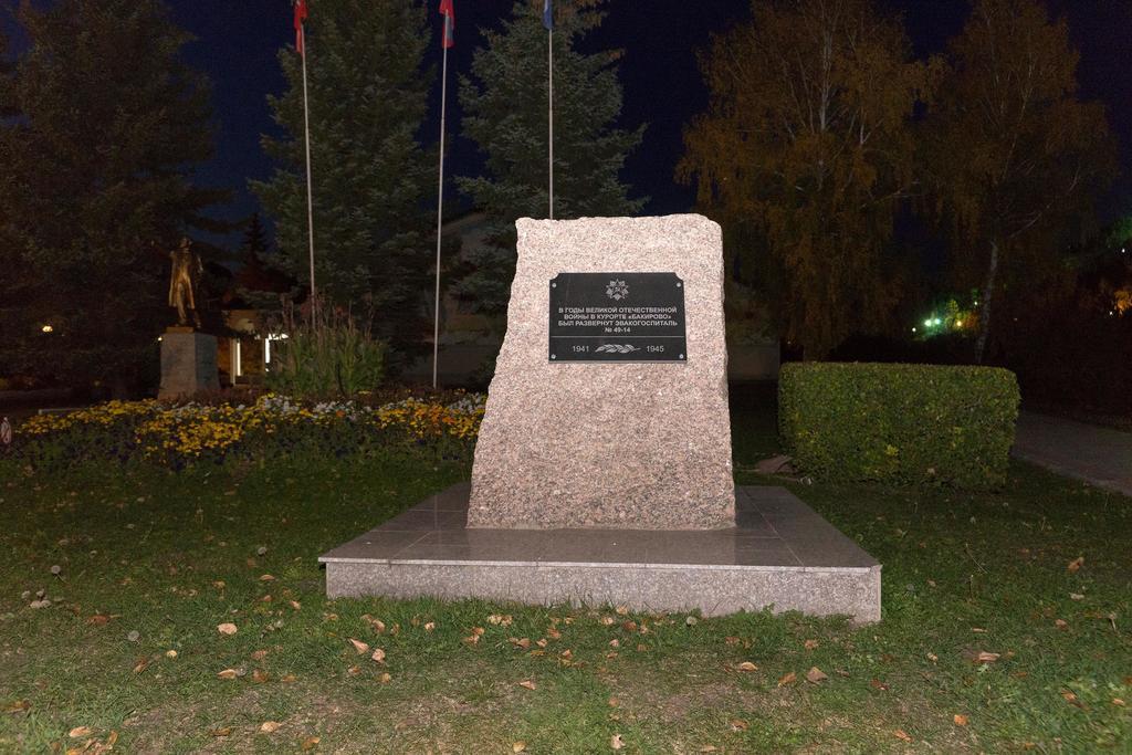 Мемориальный камень с памятной табличкой  на территории санатория «Бакирово»   о том, что здесь  в годы войны был развернут эвакогоспиталь №49-14 ©Tatfrontu.ru Photo Archive