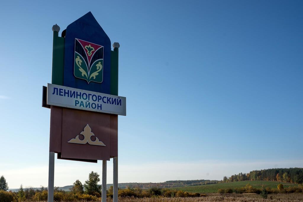 Стела-указатель на въезде в Лениногорский район ©Tatfrontu.ru Photo Archive