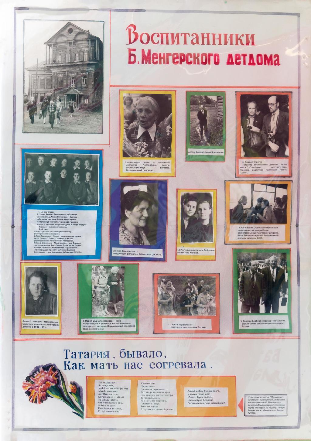 Стенд. «Воспитанники Большеменгерского детского дома». 2014 ©Tatfrontu.ru Photo Archive