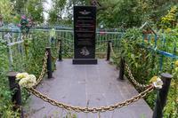 Братская могила летчиков, погибших в 1944 г. на территории Высокогорского района. с. Чепчуги. 2014