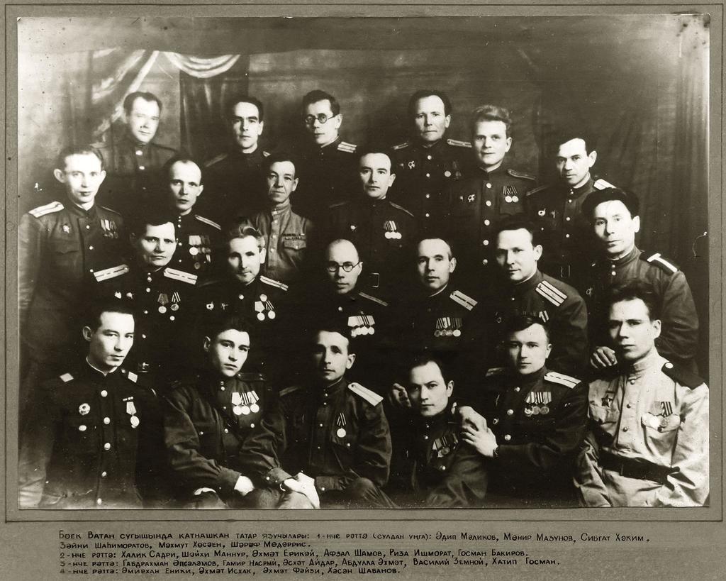 Фото №5317. Фото. Татарские писатели – участники Великой Отечественной войны. 1940-е