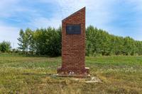 Памятник Сергееву А.Т. (1916-1979) - Герою Советского Союза. Рыбно-Слободский район, с.Шеланка. 2014