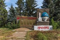 Памятник участникам Великой Отечественной войны 1941-1945 гг. с.Анатыш. 2014