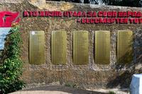 Фрагмент Памятника участникам Великой Отечественной войны 1941-1945 гг. со списком участников. с.Анатыш. 2014