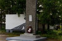 Фрагмент Памятника участникам Великой Отечественной войны 1941-1945 гг. пгт.Рыбная Слобода. 2014