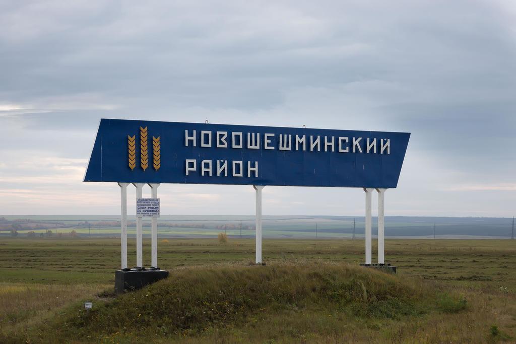 Фото №25839. Tatfrontu.ru Photo archive