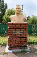 Бюст Иванову В.К. (1918-1986) - Герою Советского Союза в Аллее героев Рыбно-Слободского района. 2014