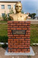 Бюст Шаймарданову З.Ш. (1923-1967) - Герою Советского Союза в Аллее героев Рыбно-Слободского района. 2014