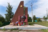 Вечный огонь в Аллее героев Рыбно-Слободского района. 2014