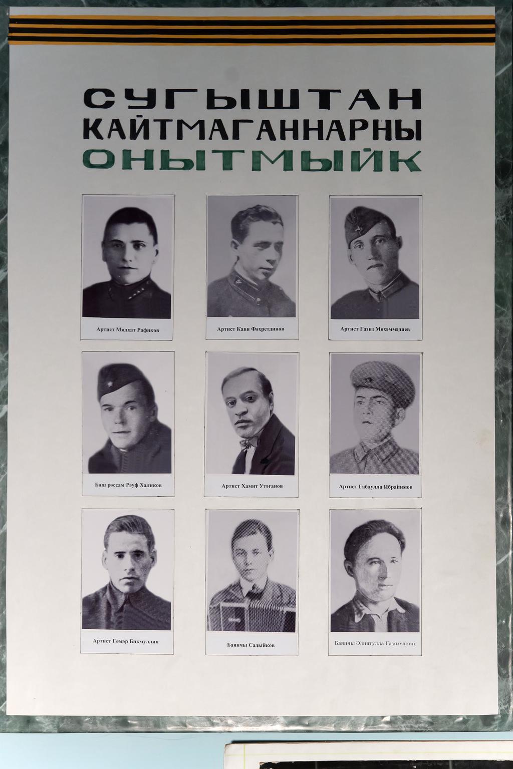 ©Tatfrontu.ru Photo Archive