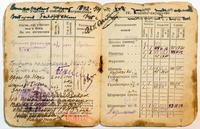 Красноармейская книжка Набиуллина Х. - ефрейтора, участника Великой Отечественной войны. 14 мая 1942 года. с.4-5