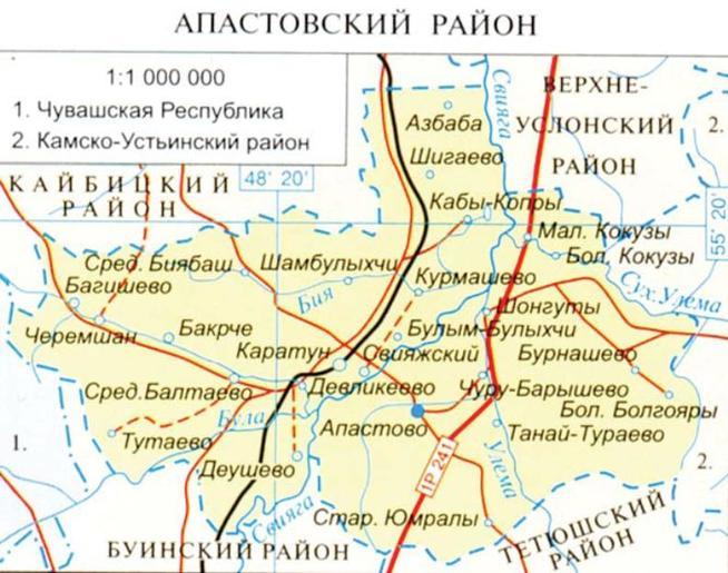 Карта Апастовского р-на РТ::фото для статей предоставлены МБУК «Апастовский краеведческий музей»