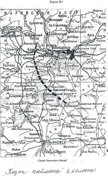 Картосхема «Казанского обвода». 1941 ©Tatfrontu.ru Photo Archive