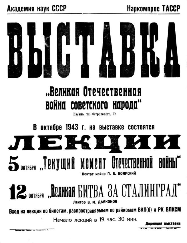 Фото №88417. Tatfrontu.ru Photo archive