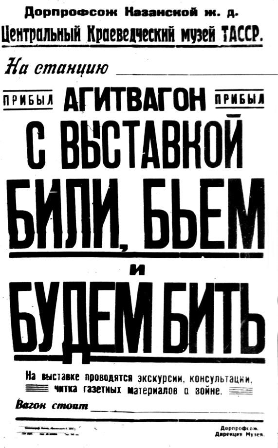 Фото №88422. Tatfrontu.ru Photo archive