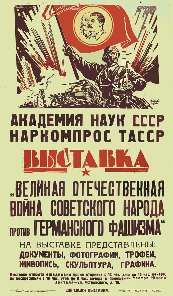 Фото №88430. Tatfrontu.ru Photo archive