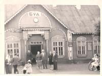 Фото для статей предоставлены  МБУ «Буинский краеведческий музей»