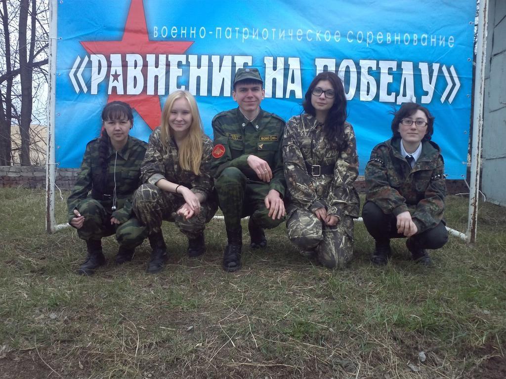 Фото №89188. Организация военно-спортивных соревнований «Равнение на Победу»