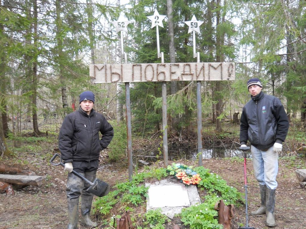 Экспедиция в Мясной Бор ©Tatfrontu.ru Photo Archive