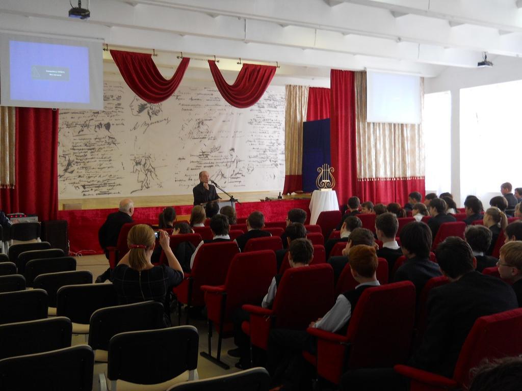 Работа со школьниками ©Tatfrontu.ru Photo Archive