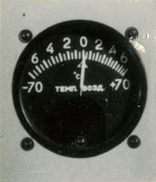Термометр воздуха ТВЭ-6