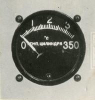 Термометр цилиндра ТЦТ-9