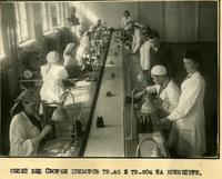 Фото.Участок сборки тахометров ТЭ-45, ТЭ-204. 1942