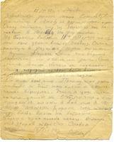Письмо Чижа Р.В. матери в Казань. 15 декабря  1942