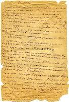 Письмо-треугольник Чижа Р.В. матери. 25 ноября 1942