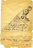 Письмо-треугольник Чижу М.Н. из Горького. ноябрь, 1942