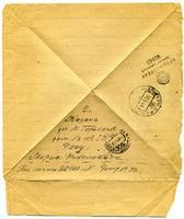 Письмо -треугольник Чижу М.Н. май, 1944