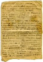 Письмо Чижа Р.В. матери. май,1944