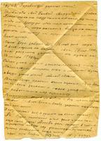 Письмо Чижа Р.В. матери. 15 мая 1944