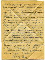 Письмо-треугольник Чижа Р.В. матери. 21 октября1944